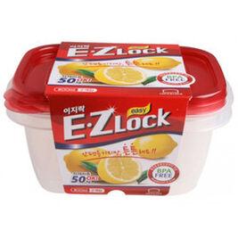 2kpl - E.Z Lock säilytysrasia 800ml