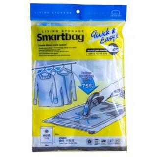 2kpl - Smartbag tyhjiöpussi medium 480x600